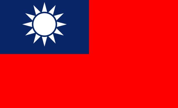 Bandera de Taiwan