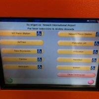 Aeropuerto-Newark-comprar-billete-nueva-york-paso-2