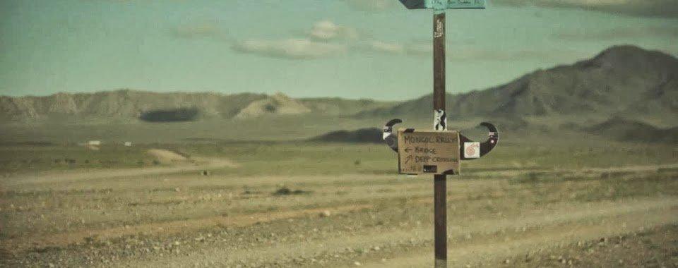 Mongol-Rally-EP4-Mongolia-pista-tierra