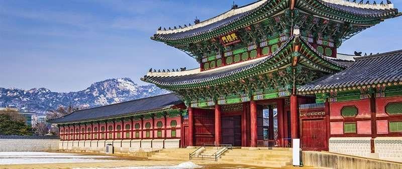 Cuanto cuesta viajar a Corea