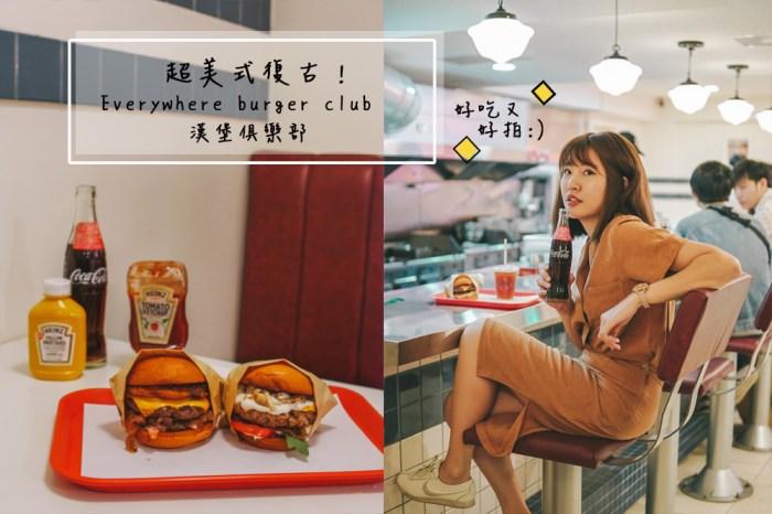 國父紀念美食 Everywhereburger:超美式復古!漢堡餐車有店面囉~美式漢堡俱樂部/台北霓虹燈餐廳