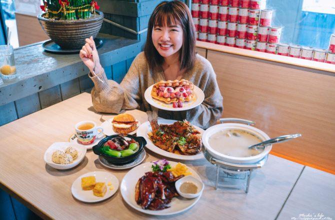 三重港式茶餐廳 - 麻糬公主 ♪ 荒唐美食之旅