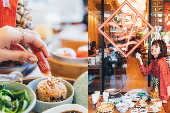 台中南屯IG美食 有春茶館大墩店:復古有年味,有質感的台灣味美食,大推麻油雞