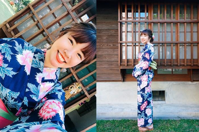 台南和服景點|納涼屋:一秒到日本!免門票!CP值超高的精緻日式浴衣出租,台南復古限定玩法