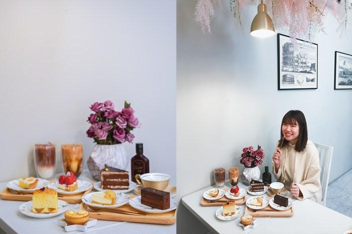 板橋不限時咖啡廳 Aposo艾波索:母親節伴手禮蛋糕推薦!超平價下午茶,當生日蛋糕也超推薦!@板橋新埔站