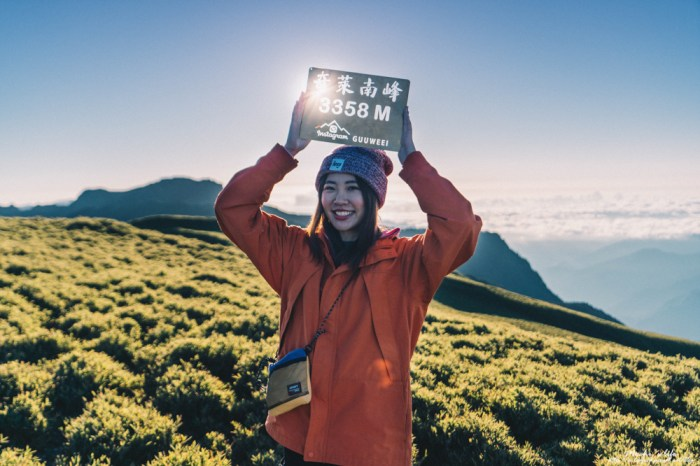 奇萊南華申請入園&山屋 給百岳新手完整的兩天一夜登山路線心得分享!奇萊南峰+南華山