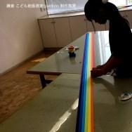 鎌倉こども絵画教室giardino 受講者制作風景(小学生):虹のハプニング(紙テープで空間に虹を構成)撮影 望月麻里