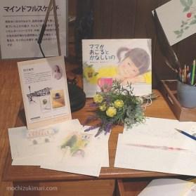2015年6月Hallmark展示会 のマインドフルスケッチの特別ブース (東京デザインセンター)Mindful Sketch @ Tokyo Design Center