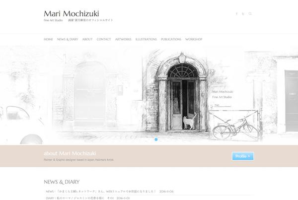 Mari Mochizuki Fine Art Studio ・画家 望月麻里のオフィシャルサイト のトップページ
