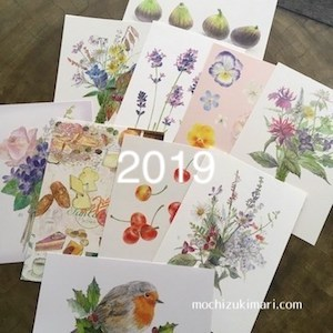 NEWS:2019年7/13(土)清泉女学院バザーに絵葉書など出品。