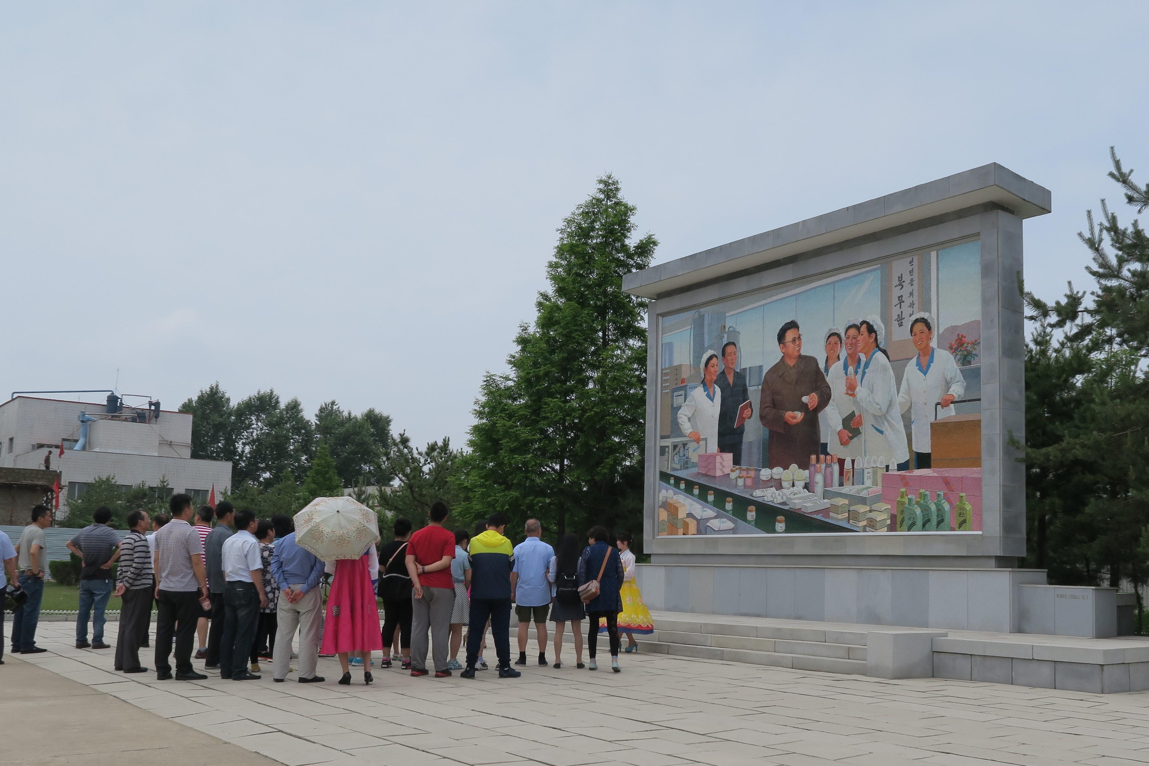 北韓樣板旅行-新義州 | Baumihua blog