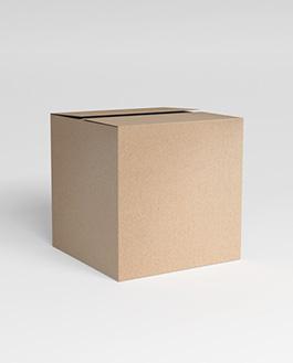 Download Free PSD Square Cardboard Box Mockup Design | Download