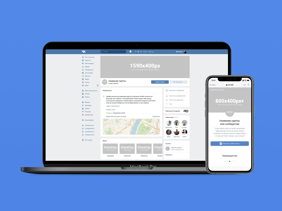 Place your design with just a few clicks thanks to the smart object layer. Free Figma Modern Vk Vkontakte Mockup Mockup River