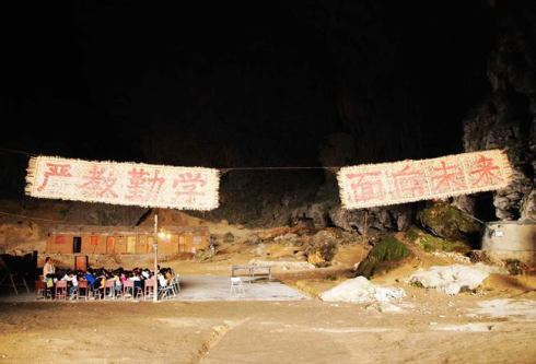 unusual Mao cave school in Ziyun County, China 4