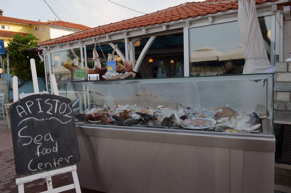 gourmet restaurants in Halkidiki, Aristos