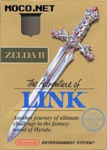 Zelda_II_The_Adventure_of_Link_box