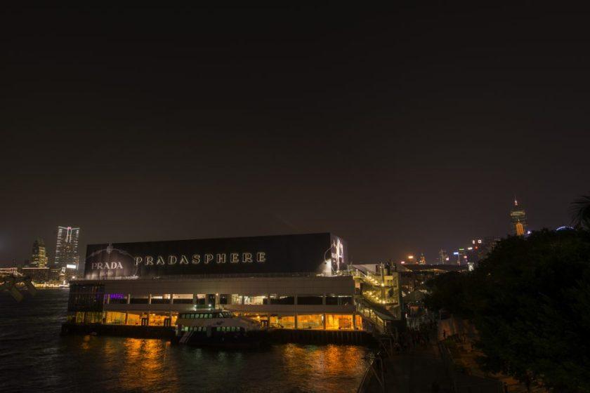 Dizionario della Moda Mame: Prada. Pradasphere a Hong Kong.