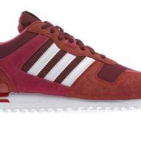 Kırmızı renkli adidas koleksiyon ayakkabı