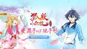 Fox Spirit Matchmaker 9: Arco Jin Chen Xi Episodio 118 Sub Español