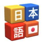 Kanji Drop 2.527 Mod Download – for android