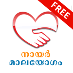 Nair matrimonial by Malayogam 2.2.3 Apk android-App free download