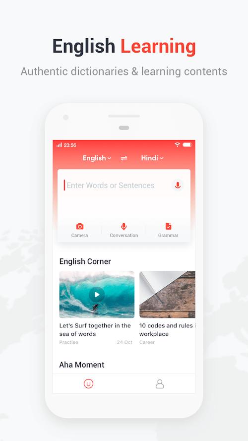U-Dictionary: Oxford Dictionary Free Now Translate +++