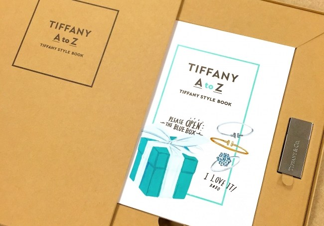 Tiffanybook