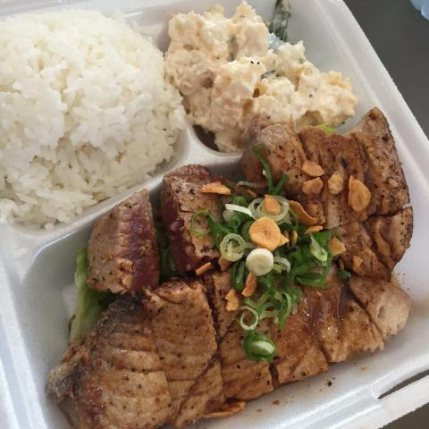 garlic ahi steak