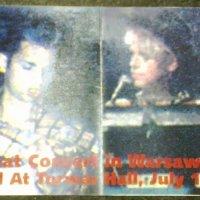 Warszawa 1985 - bootlegi