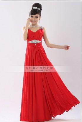 Desain Dress Brokat Wanita Untuk Pesta Terbaru