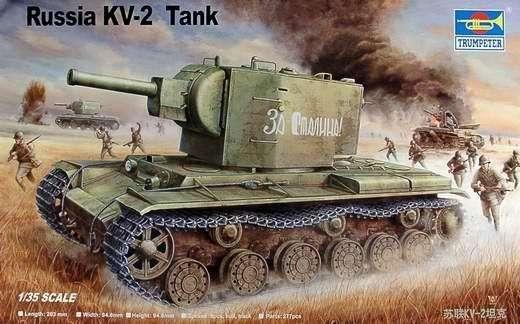 Model czołgu KV2 w skali 1:35 - Modeledo.pl