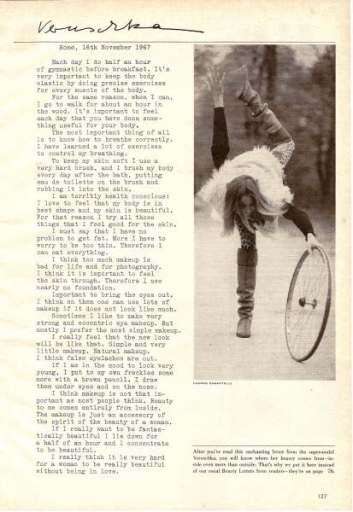 1968glamourfebveruschka