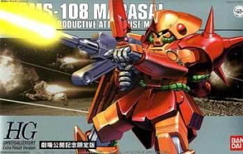 HGUC RMS-108 マラサイ(エクストラフィニッシュVer.) 制作01