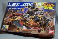 ダンボール戦機 LBX ジョーカー 制作01