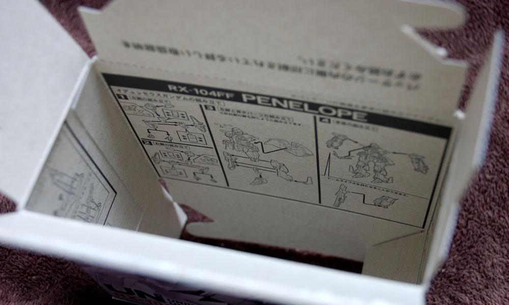 機動戦士ガンダム ユニバーサルユニット ペーネロペー イメージ01-05