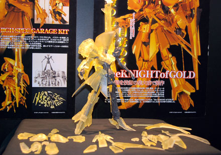 キャラホビ2008 FSS・KNIGHT OF GOLD