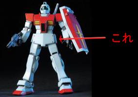 HGUC RGM-79ジム006