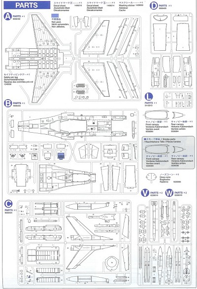 Tamiya 1/32 F-16C Falcon, previewed by Andrew Abshier