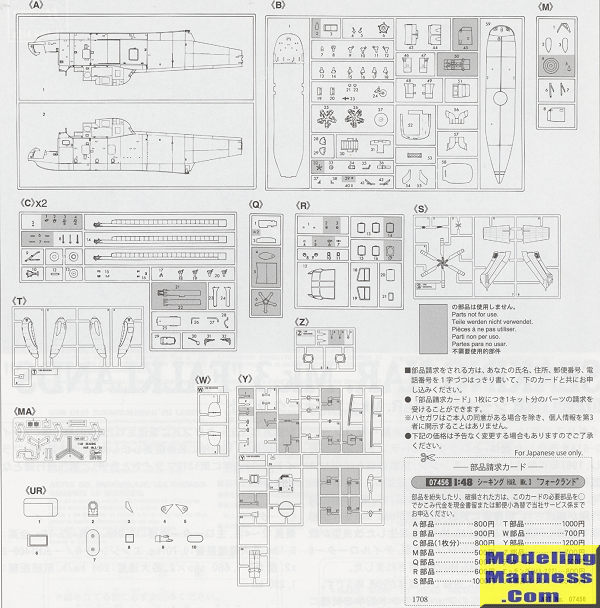 Hasegawa 1/48 Sea King HAR.3 'Falklands', previewed by