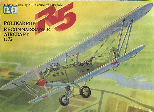 Resultado de imagen de polikarpov r-z model kit