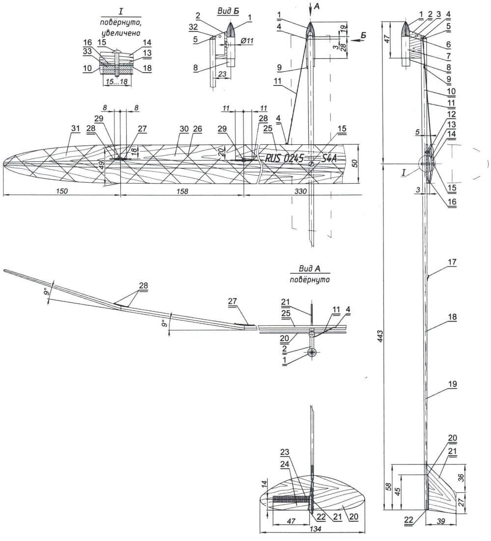medium resolution of model rocket modeling class 4 champion of russia n tsygankov murmansk