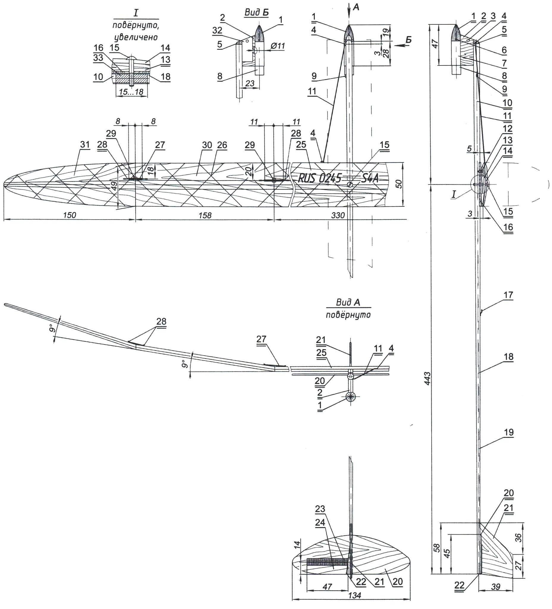 hight resolution of model rocket modeling class 4 champion of russia n tsygankov murmansk