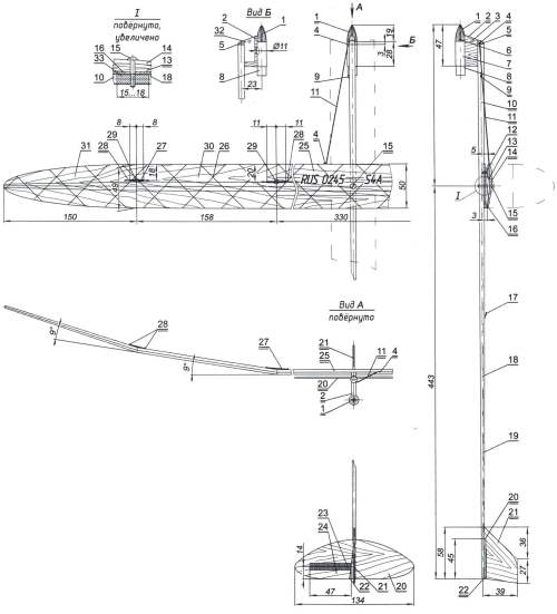 small resolution of model rocket modeling class 4 champion of russia n tsygankov murmansk