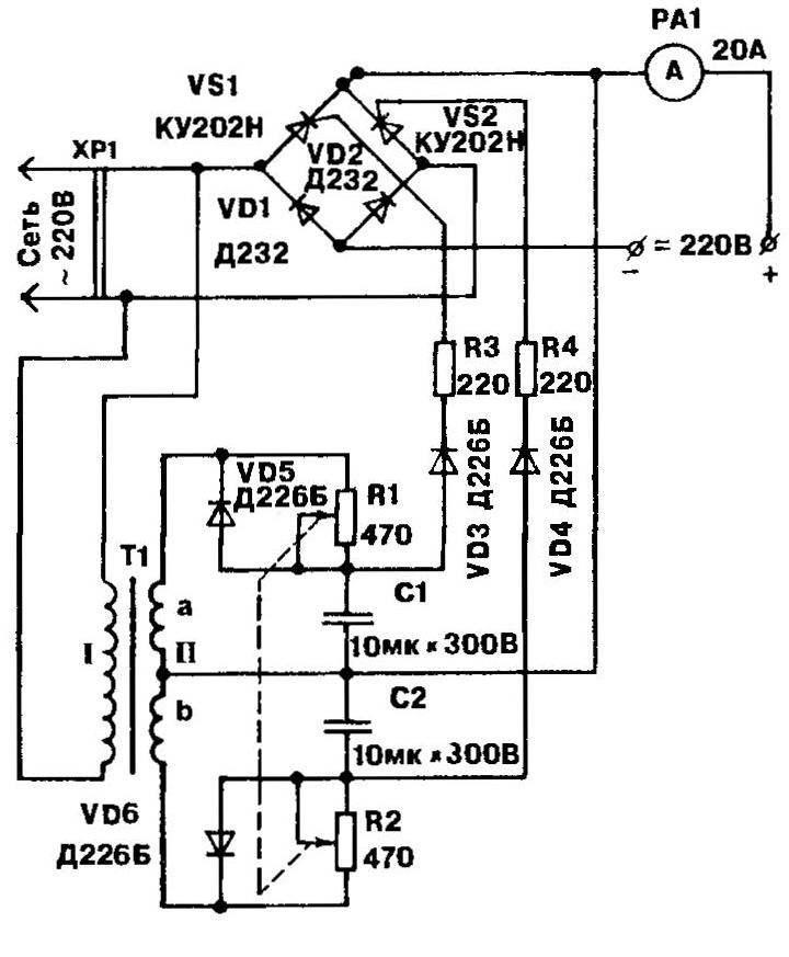 Описание принципиальной электрической схемы блока питания