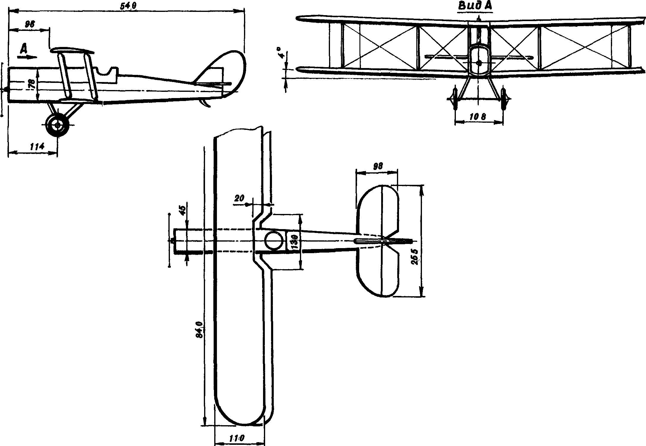 Diagram Of A Model Airplane Engine