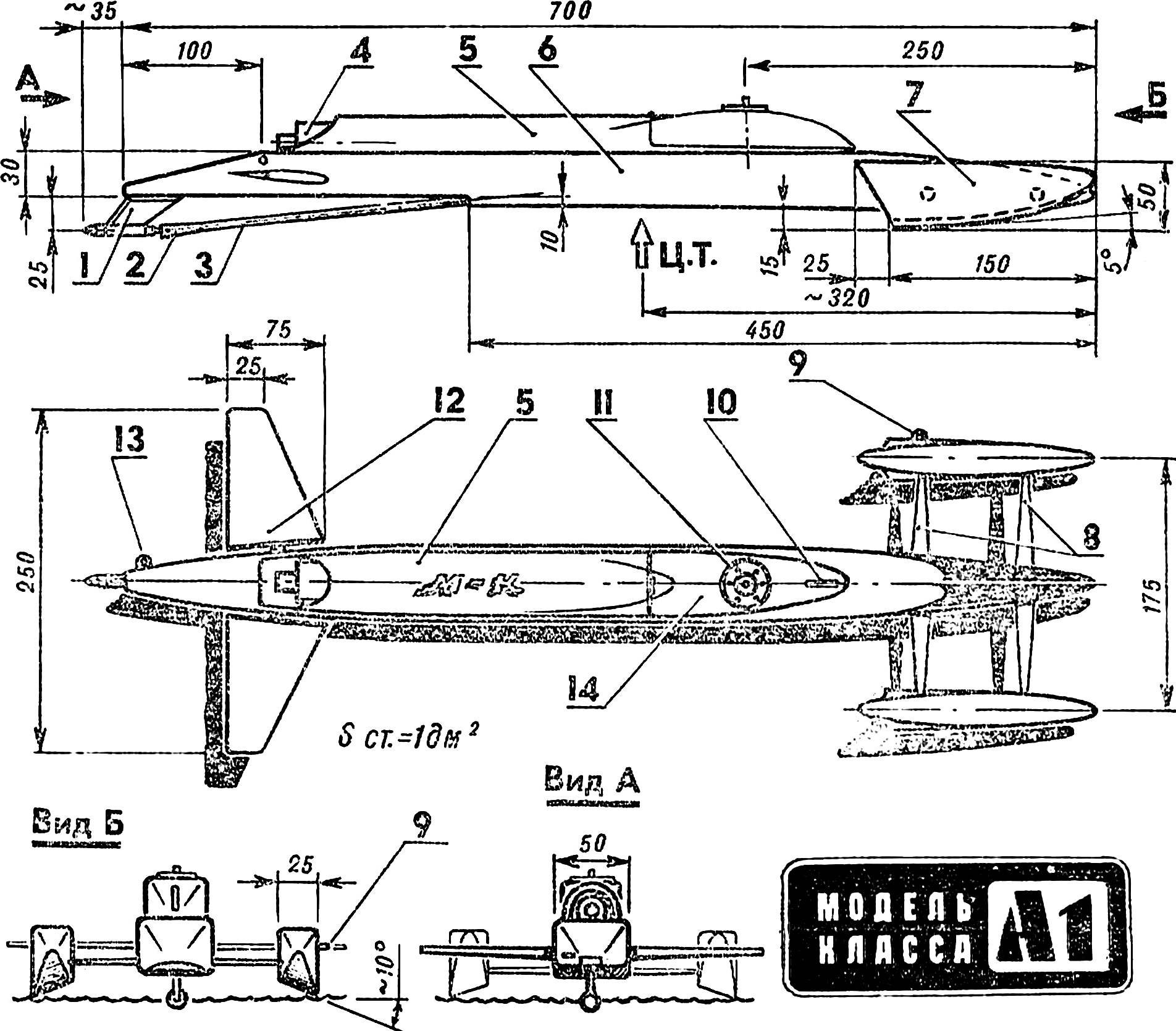 hight resolution of control line speed airboat with engine 2 5 cm3 and propeller