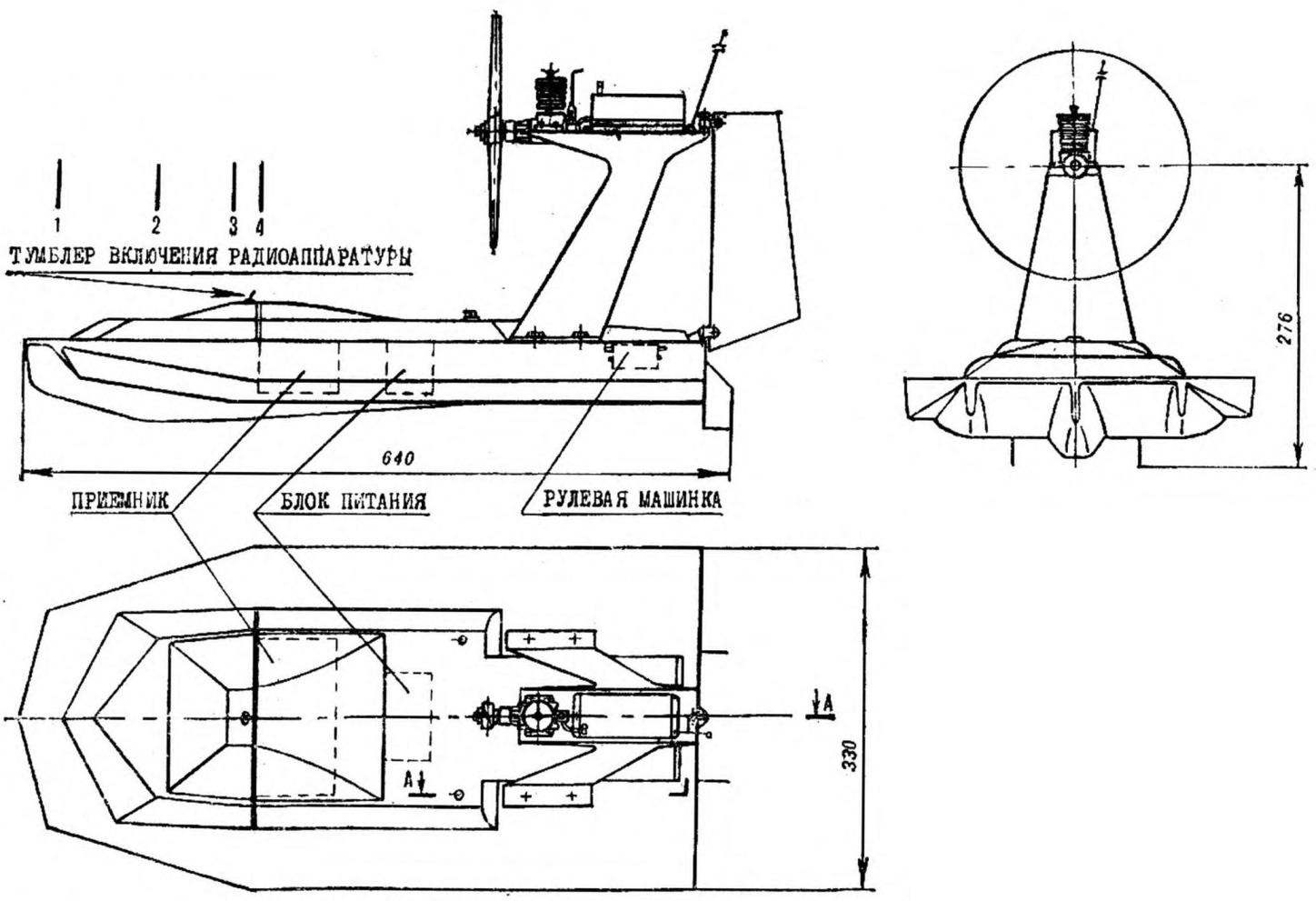 hight resolution of fig 1 training model shaped course aerolizer