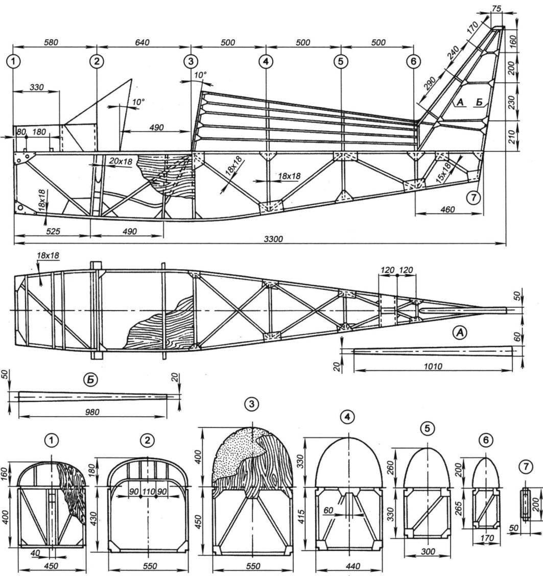 We Are Building The Plane Argo 02
