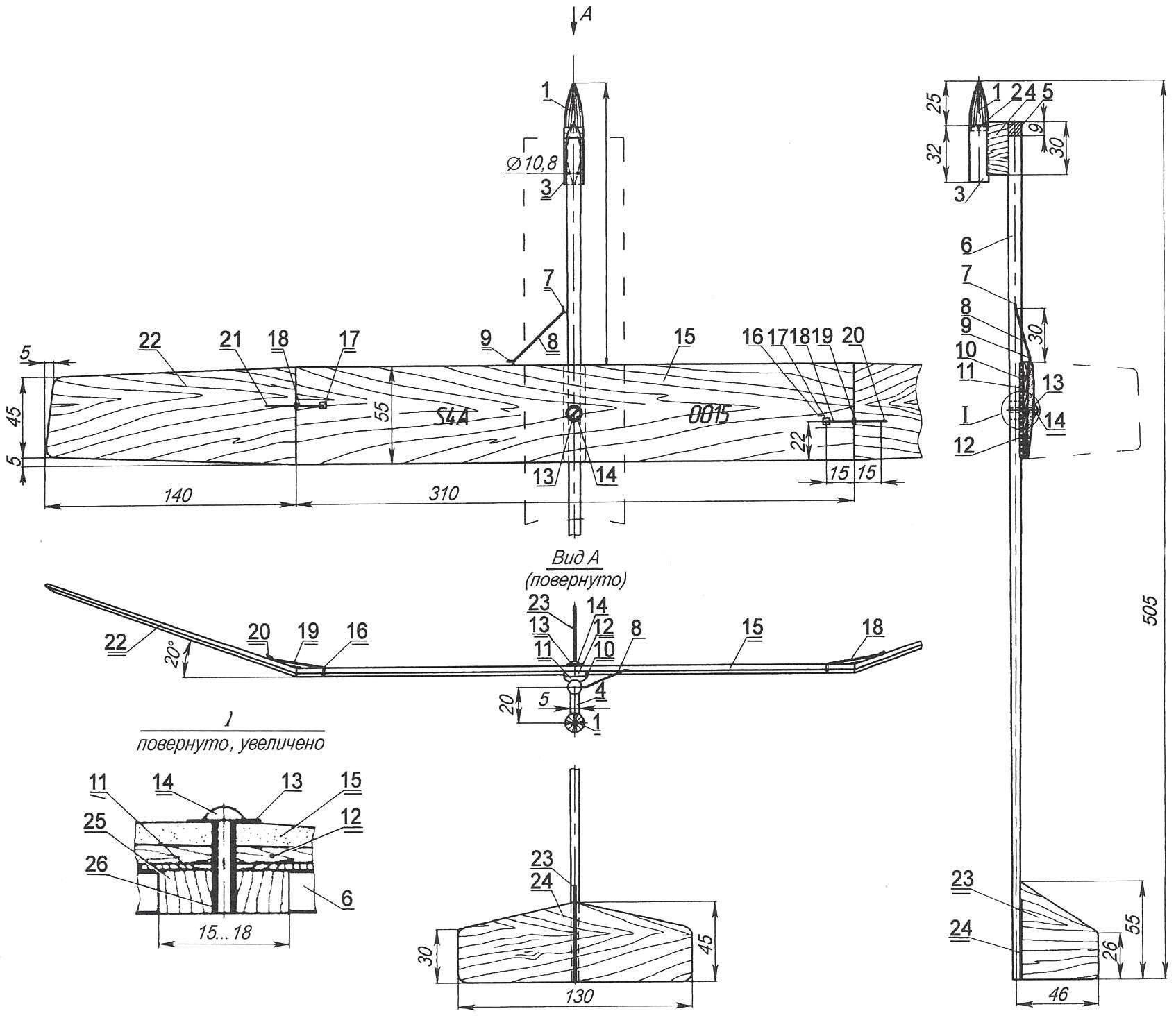 hight resolution of model rocket a reshetnikov