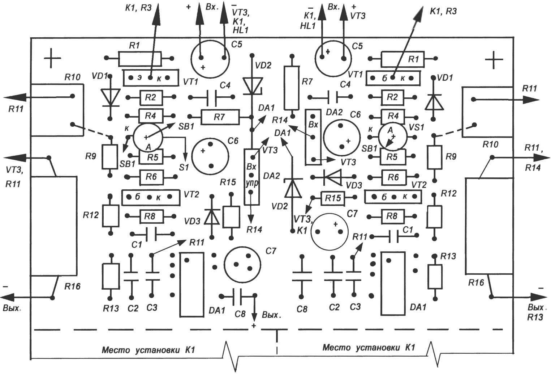 Modular Power Supply